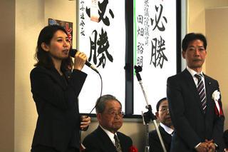 奥野詠子県議