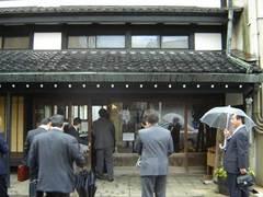 昭和初期の建物