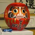 富山市議会議員選挙で7回目の当選をはたしました
