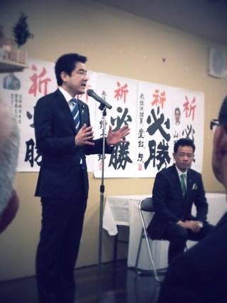 檄を飛ばす野上浩太郎支部長