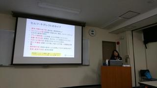 岸恵美子東邦大学看護学部教授