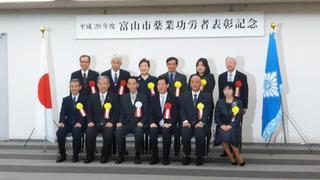 富山市薬業功労者表彰式(議長公務)