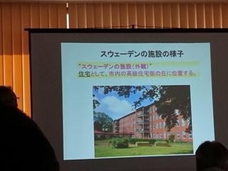 千葉喜久也氏による講義
