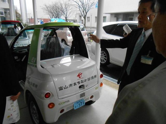 往診に使用する小型電気自動車