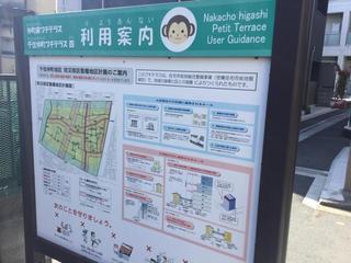細街路整備の看板