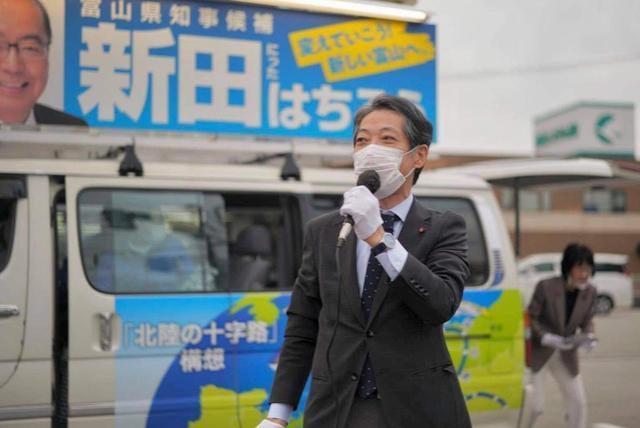 知事選挙での街頭演説
