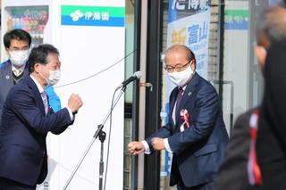 新田八朗知事と