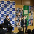 藤井裕久・しきだ博紀「幸せ日本一とやま!!討論会」の動画を公開しました