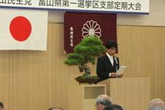特別決議を読み上げる鋪田(第55回市連総会)