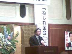 講演する鈴木政二参院国対委員長