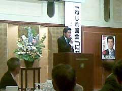 決意を述べる野上浩太郎さん(2008年浩友会総会)
