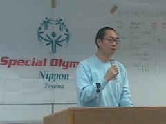 2009年冬季プログラム説明会