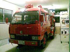 消防団消防ポンプ車