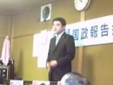野上浩太郎参議院議員