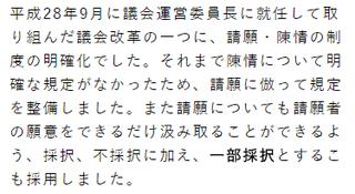 Windowsと游ゴシックとChromeとfont-family(画像追加)